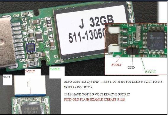 tc58nc6623 sss 6698 ba прошивка
