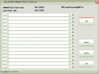 Netac U219 OnlyDisk NT2039 Format Tool