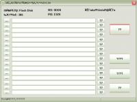 Netac NT2033BMS v2.0A
