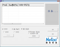 Netac RepairTool (NT2033)