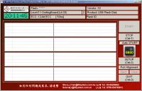 U3S6690 FlashSort MP v5.024