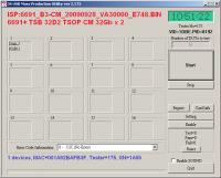 3S MP Utility v.2.173 (SSS 6679 6688 6689 6690 6691 6692)