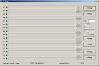 CCore CCM3110 MPT V4.0007 beta