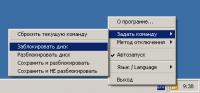 EWF+GUI Quick Install v2.1